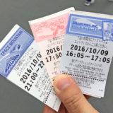 待望のアプリでファストパス発券。利用方法とパークへの影響を確認!