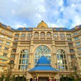 【6月30日よりディズニーホテルも再開!】ホテルチェックイン翌日がパーク入園保証なので注意!
