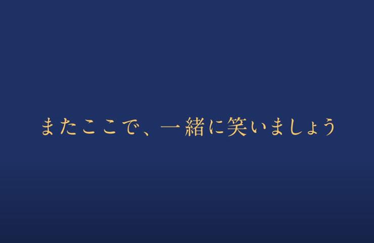 🎉USJ再開🎉 6月19日(金)ユニバーサル・スタジオ・ジャパン営業再開